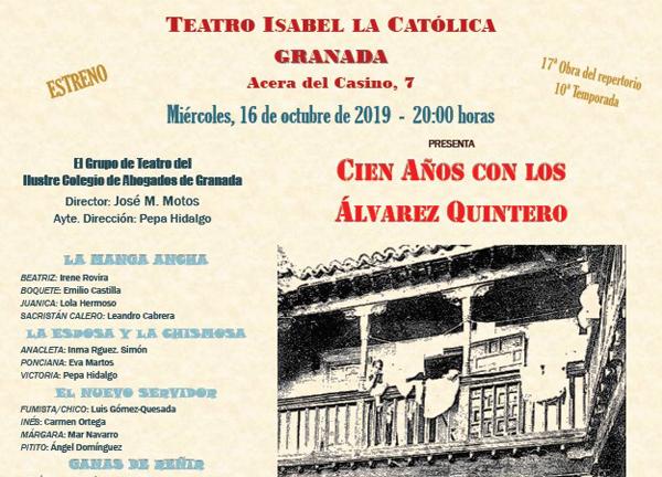 Grupo de Teatro del Colegio de Abogados de Granada