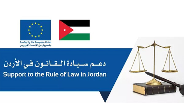 Jordania Justicia Gratuita