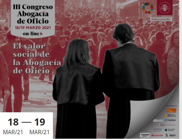 III Congreso de la Abogacía de Oficio