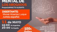 #HazTuAlegato