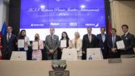 XII Edición del Premio Jurídico Internacional 2021