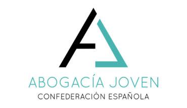 logo CEAJ